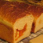 Pan de leche relleno
